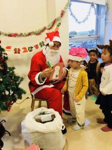 Santa Present Time