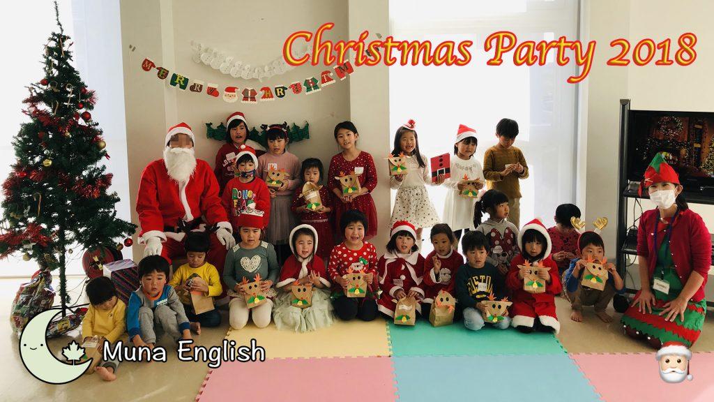 Christmas 2018 – Group PM (Mosaic)