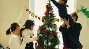 Christmas 2018 – Tree A13