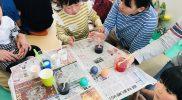Easter 2019 – Egg Dye B08