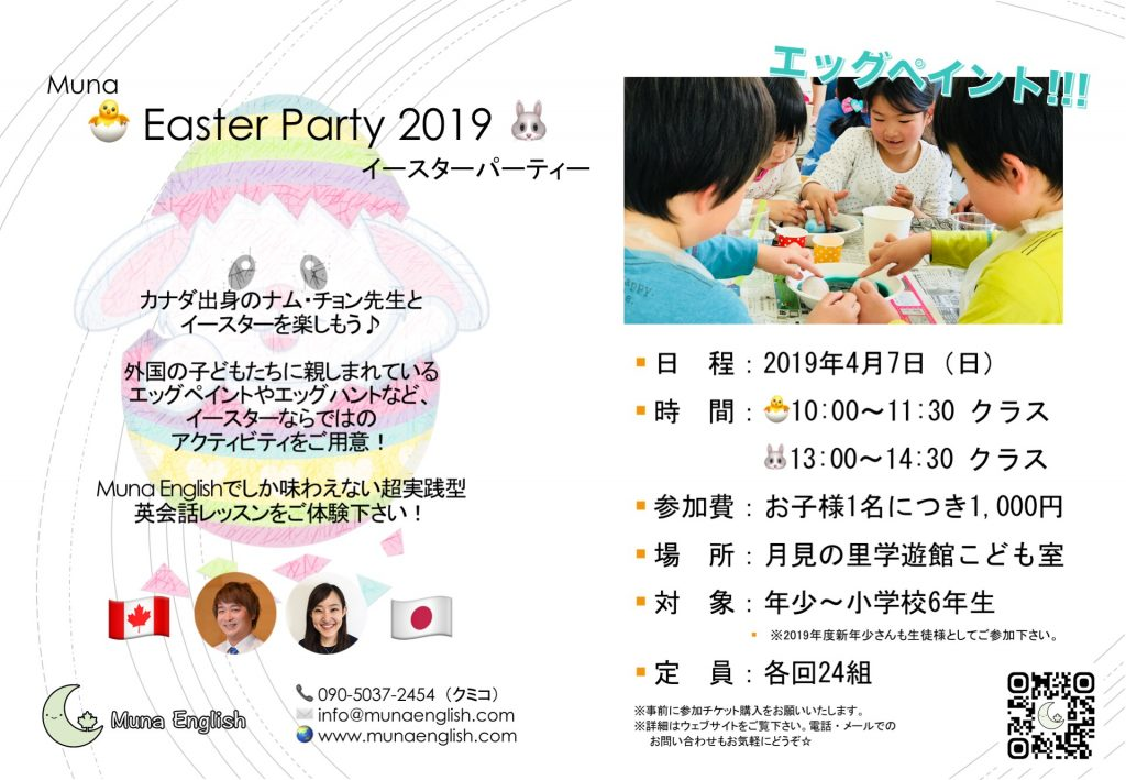 Muna Easter Party 2019