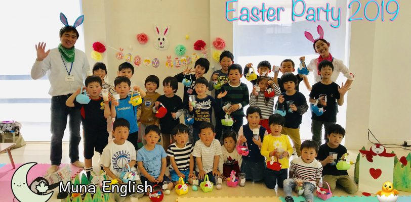 Easter Party 2019 - Group AM