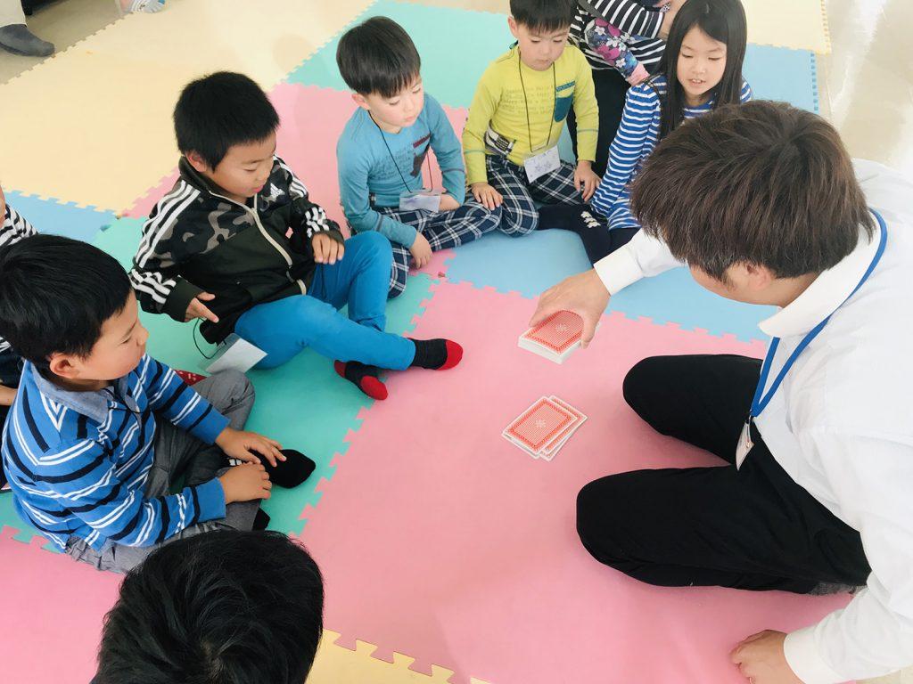 Elementary Kids Learning Magic