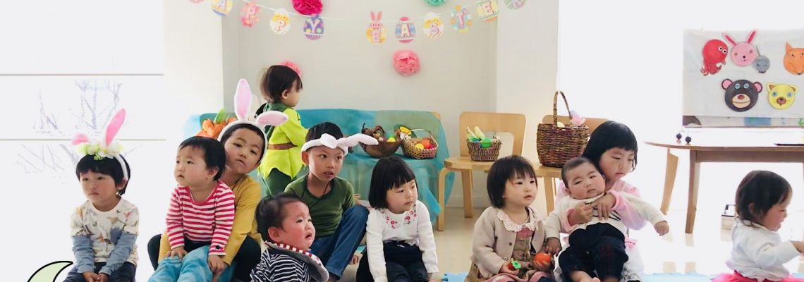 Muna Baby/Toddler English Circle Easter Lesson