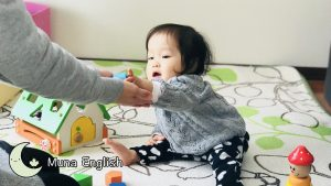 Muna Baby/Toddler English Circle