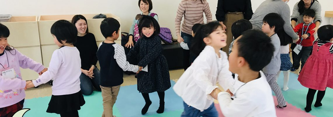 "Kindergarten Kids Dancing ""Seven Steps"""