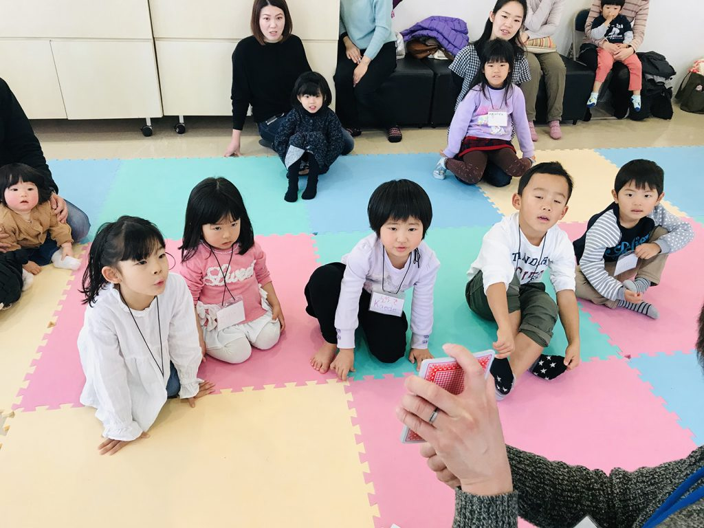 Kindergarten Kids Learning About Cards