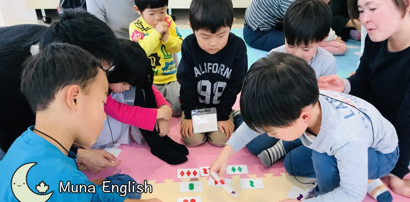 """Kindergarten Kids Playing """"SET"""""""