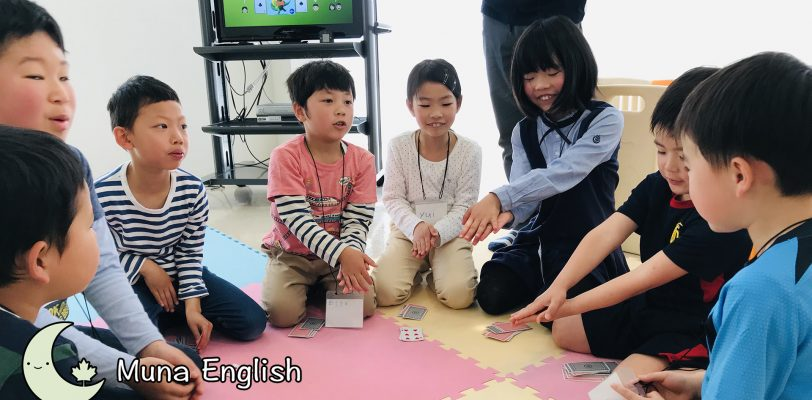 "Elementary Kids Playing ""Snap"""