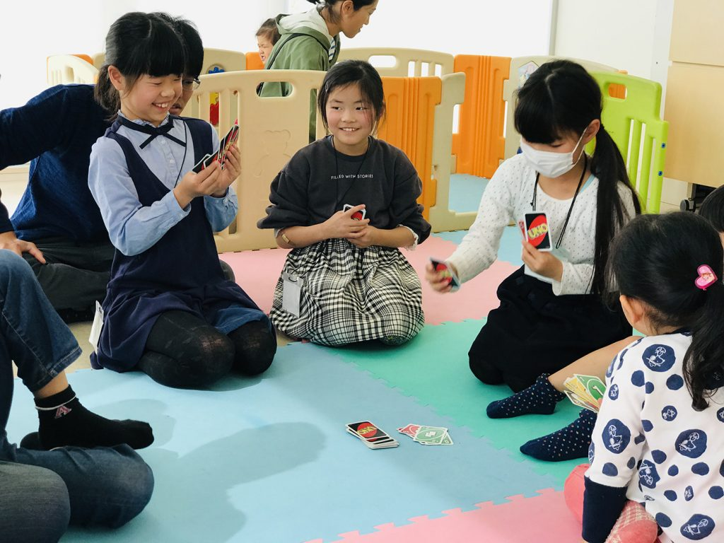 "Elementary Kids Playing ""UNO"""