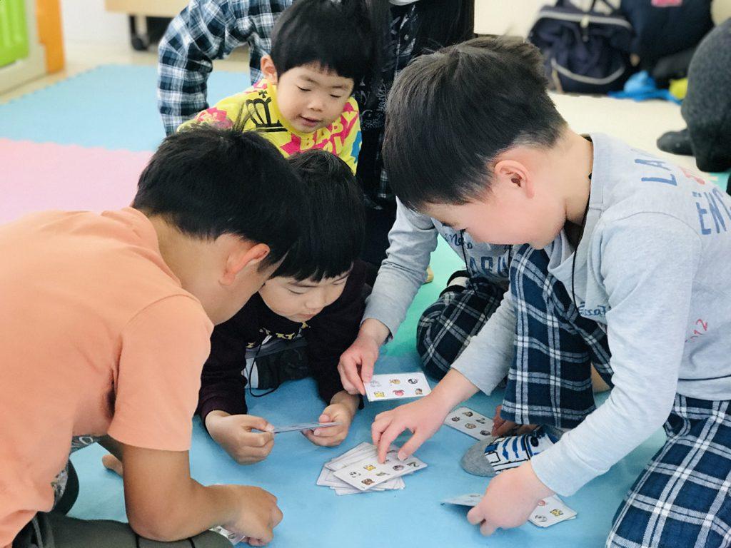 """Kindergarten Kids Playing """"Animal Spot It"""""""