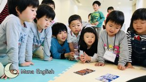 "Kindergarten Kids Learning ""Matching"""