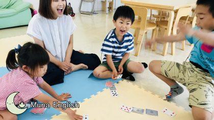 """Elementary Kids Playing """"War"""""""