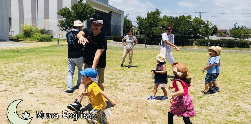 """Kindergarten Kids Playing """"Crocodile Game"""""""