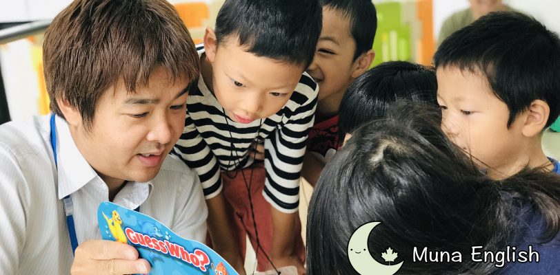 """Elementary Kids Learning """"Guess Who?"""""""