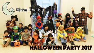Halloween Party 2017 Group Photo