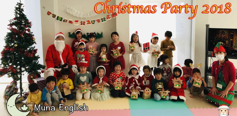 Christmas Party 2018 - Group PM