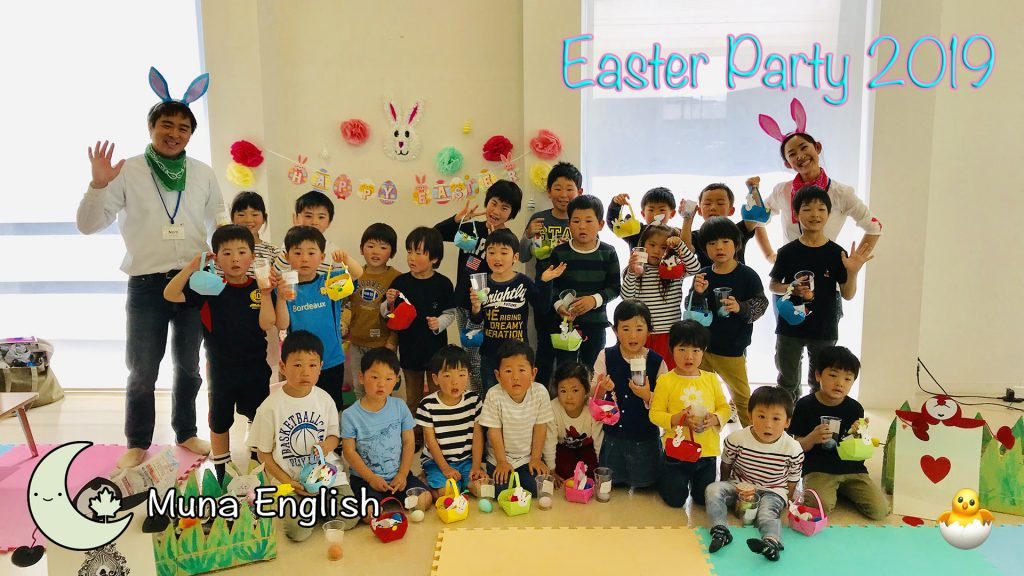 Easter 2019 – Group AM