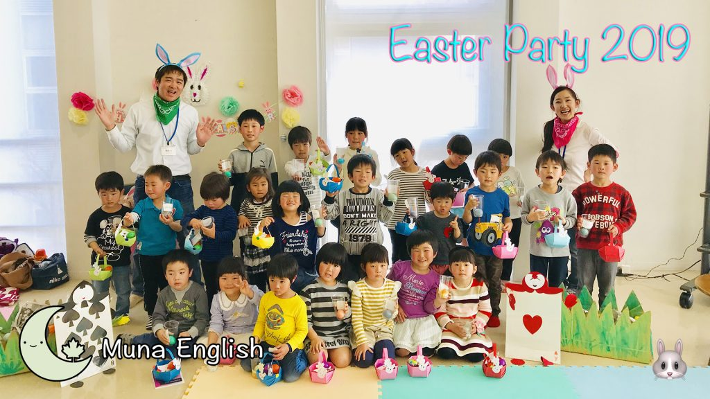 Easter 2019 – Group PM