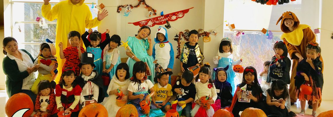 Halloween Party 2018 - Group A