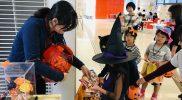 Halloween 2018 – Trick-or-Treat B03