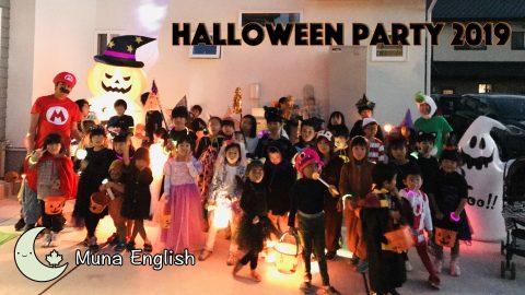 Muna Halloween 2019