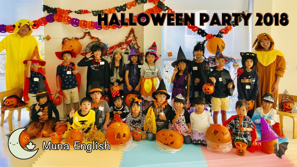 Halloween Party – Group B