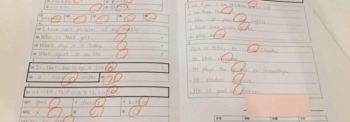 中学生文法コース‐満点出ました♪