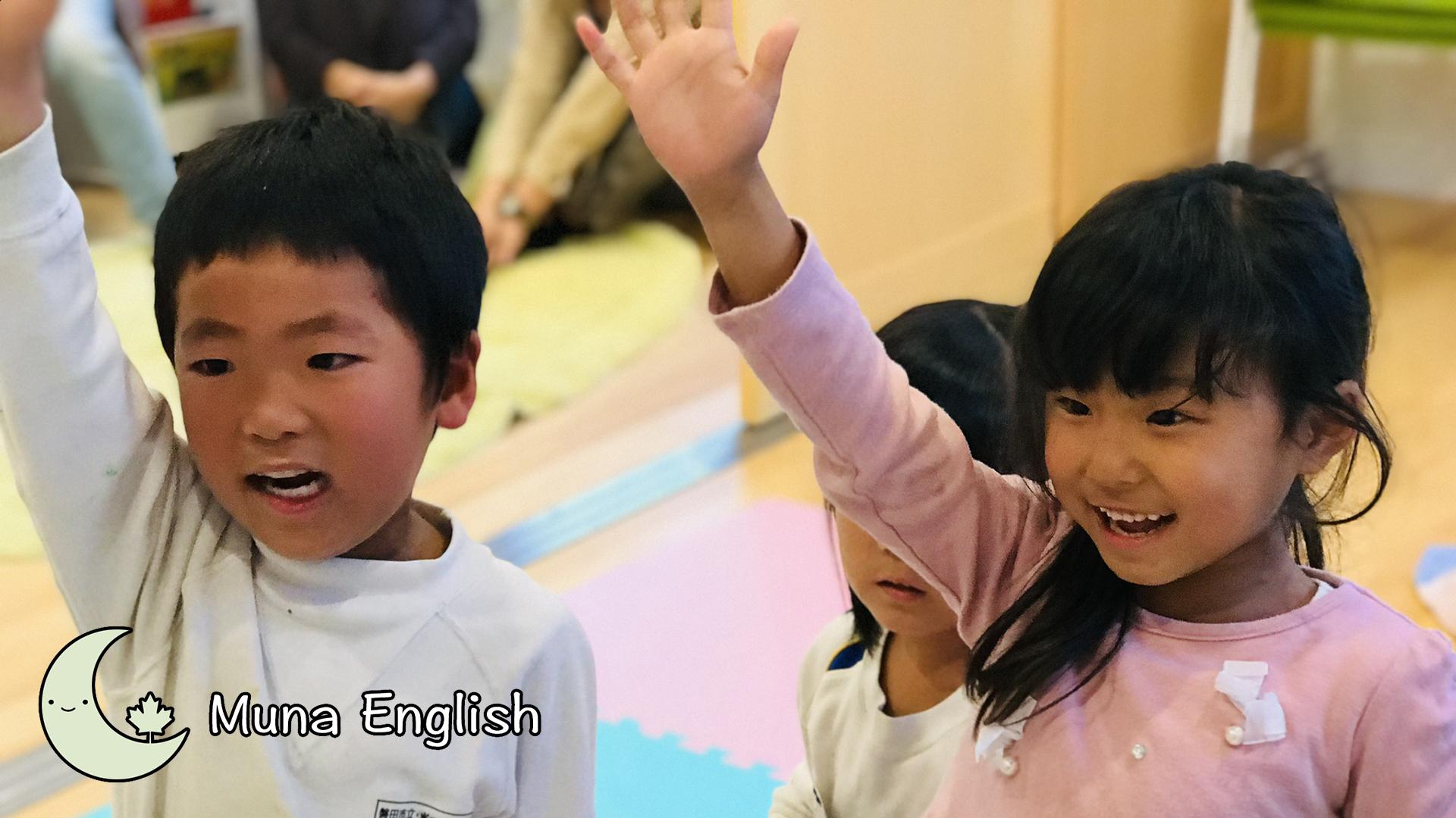 Kindergarten Course
