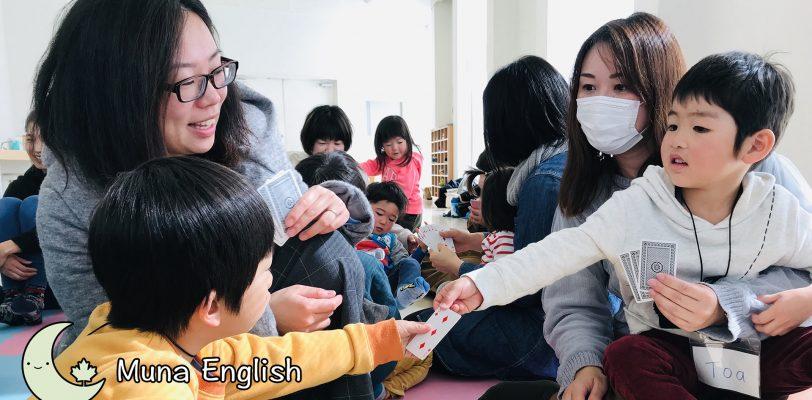 "Kindergarten Kids Playing ""Go Fish"""