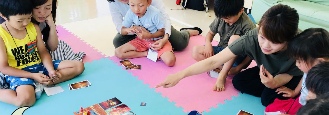 """Elementary Kids Playing """"Dixit"""""""