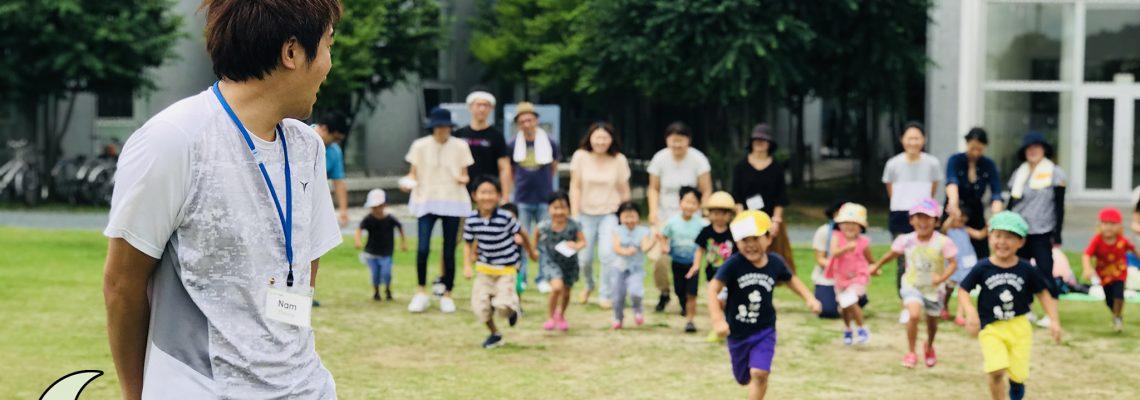 """Kindergarten Kids Playing """"Red Light, Green Light"""""""