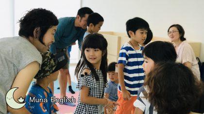 Elementary Kids Meet & Greet